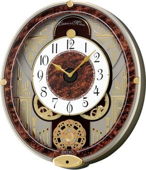 Seiko Clock QXM265BT