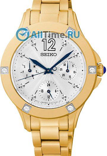 Женские часы Seiko SKY668P1