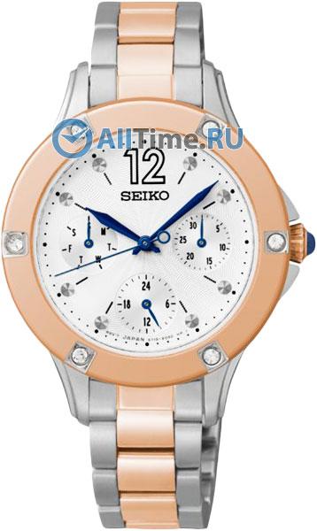 Женские часы Seiko SKY670P1