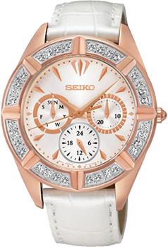Женские часы Seiko SKY682P1