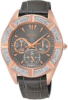 Женские часы Seiko SKY684P1