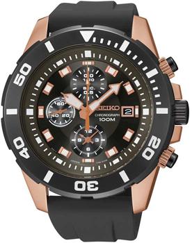 Мужские часы Seiko SNDE04P1