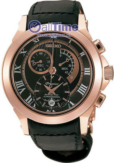 Мужские часы Seiko SNL044P1