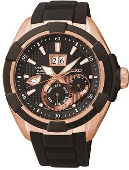 Мужские часы Seiko SNP104P1