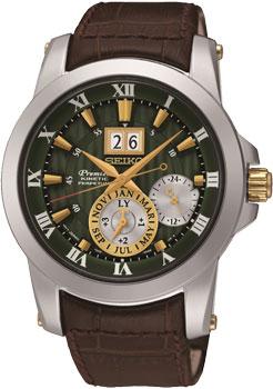 Мужские часы Seiko SNP127P1