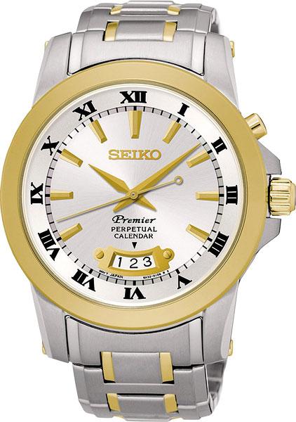 Мужские часы Seiko SNQ148P1