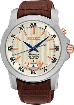 Мужские часы Seiko SNQ150P1