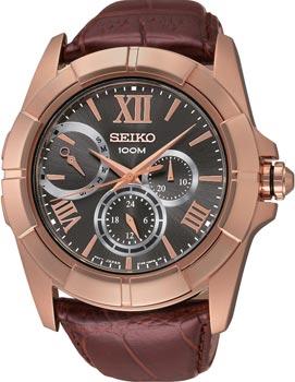 Мужские часы Seiko SNT046P1