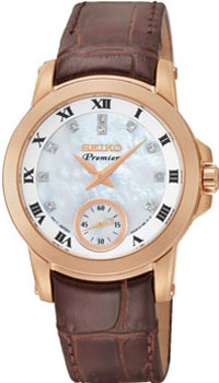 Женские часы Seiko SRKZ58P2