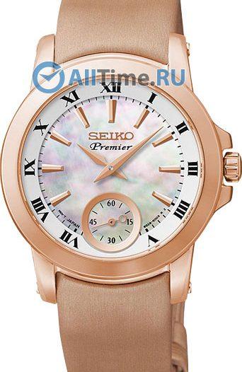 Женские часы Seiko SRKZ62P1