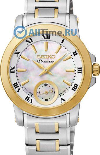 Женские часы Seiko SRKZ66P1