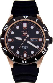 Мужские часы Seiko SRP680K1