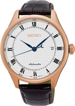 Мужские часы Seiko SRP772K1