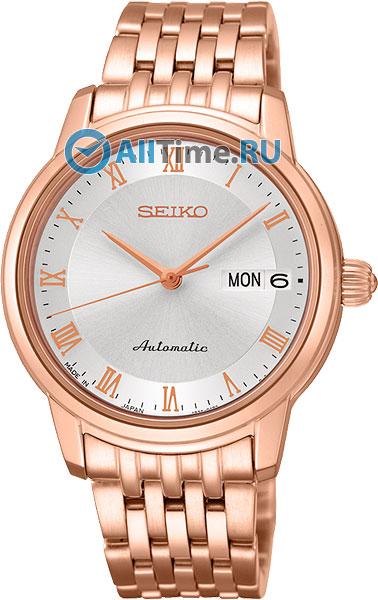 Женские часы Seiko SRP880J1