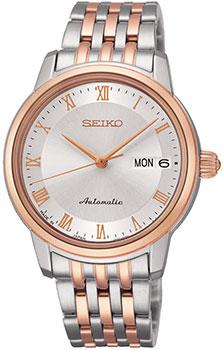 Женские часы Seiko SRP882J1