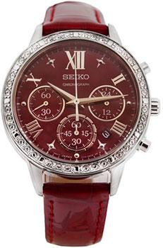 Женские часы Seiko SRW843P1