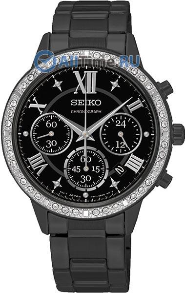 Женские часы Seiko SRW844P1