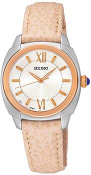 Женские часы Seiko SRZ430P1