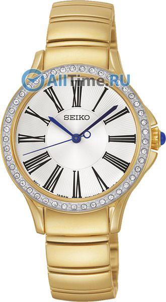 Женские часы Seiko SRZ442P1
