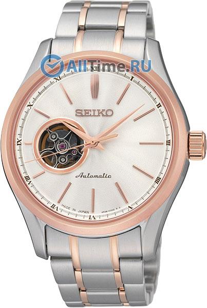 Мужские часы Seiko SSA084J1