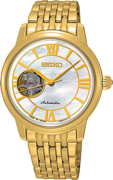 Женские часы Seiko SSA850J1