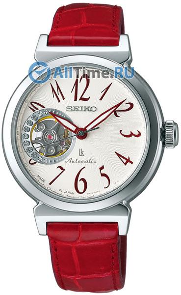 Женские часы Seiko SSA895J1
