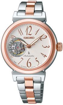 Женские часы Seiko SSA896J1