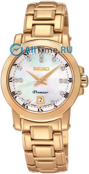 Женские часы Seiko SXDG04P1