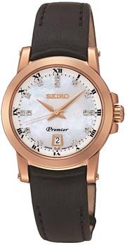 Женские часы Seiko SXDG06P1
