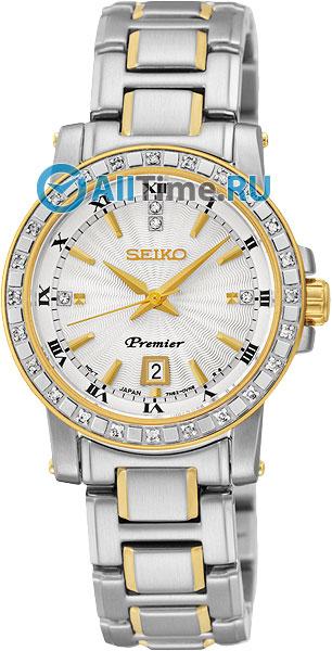 Женские часы Seiko SXDG58P1