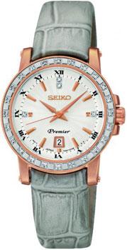 Женские часы Seiko SXDG60P1