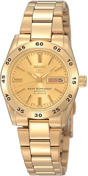 Женские часы Seiko SYMG44K1